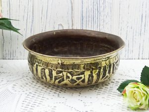 Vintage Egyptian brass bowl, Middle Eastern or North African repoussé brass pot, plant stand with pyramids, Arab script, Sphinx, palm trees
