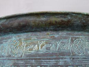 Antique Middle Eastern copper jardiniere, engraved copper planter, plant pot, 19th century copper bowl, Islamic, old verdigris patina pot