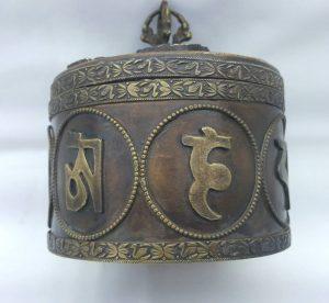 Antique Tibetan brass pot, lidded canister / box with applied brass decoration